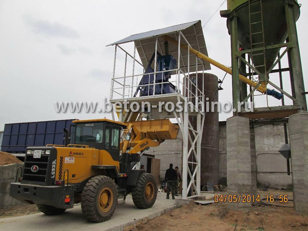 Завод бетон в рощино объемный вес керамзитобетона 1 м3