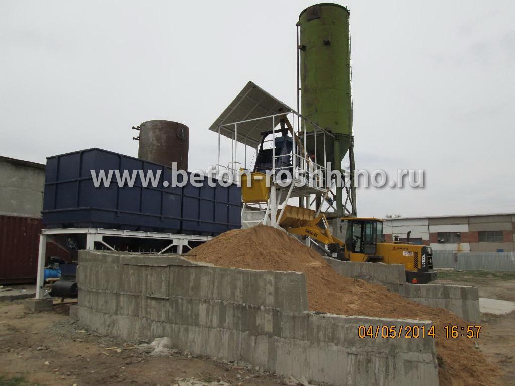 Завод бетон в рощино ожоги от цементного раствора